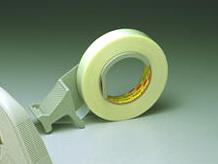 filamenttapedispenser4